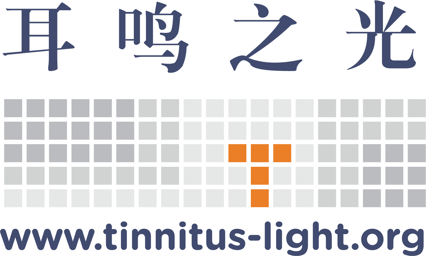Tinnitus-light